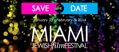 SAVE-THE-DATE-MJFF